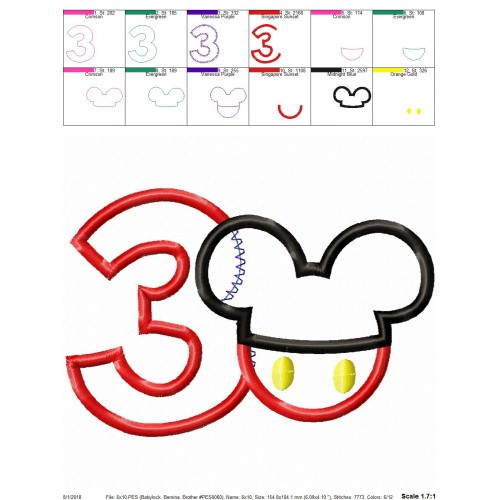 3rd Birthday Mickey Number 3 Applique Design